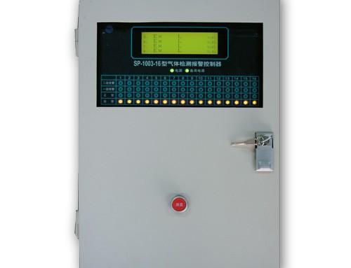 SP-1003-2壁挂式报警控制器